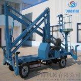 济南折臂式升降机销售厂家  lzqb-10高空作业平台价格