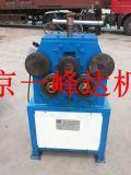角铁卷圆机,机械式角铁卷圆机