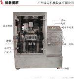超微震动磨粉机/灵芝/虫草专用破壁粉碎机厂家