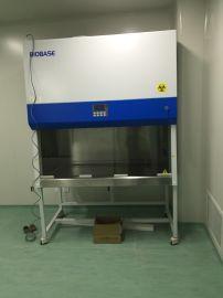 BIOBASE生物安全柜 BSC-1100IIB2-X