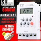XT微电脑时控开关KG316T路灯自动开关时间电子定时控制器 220v