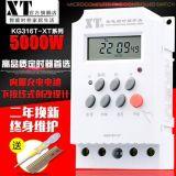 XT微電腦時控開關KG316T路燈自動開關時間電子定時控制器 220v
