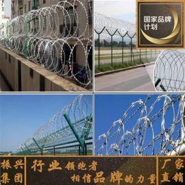 監獄隔離網 看守所防爬護欄 警戒圍欄 304蛇腹式刀刺網廠家直銷