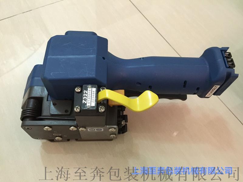 Z-322手提式电动打包机 PET塑钢电动打包机PP带熔接捆扎机