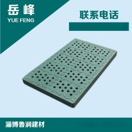 嶽峯牌樹脂雨水篦子地溝蓋板水溝蓋板300x500x30mm