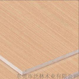 橡木木皮饰面板 高光衣橱柜装饰板材 高光油漆木皮饰面板