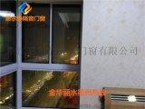 門窗廠家隔音門窗 金華麗水衢州玻璃推拉窗 價格實惠