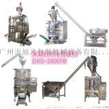 广州大背封插脚袋咖啡粉末包装机械厂家