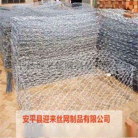 镀锌石笼网,浸塑石笼网,石笼网笼子