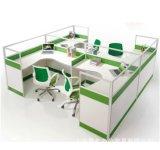 震名辦公家具辦公桌椅屏風辦公桌職工位員工桌特價