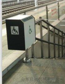 錦州市 葫蘆島市專供啓運老年人座椅電梯價格  家庭專用樓梯升降機 斜掛式無障礙電梯