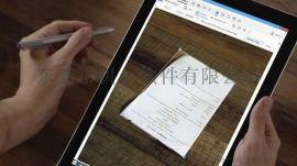 Adobe PDF新功能