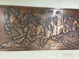 家居裝飾鋁板浮雕畫 雕刻畫山水壁畫