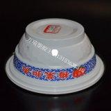 盒式包装雪菜扣肉钻石碗/pp耐高温塑料蒸碗/一次性烧白塑料碗