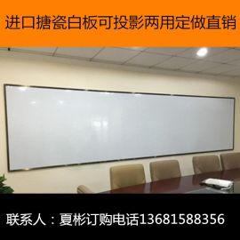 投影搪瓷白板,推拉黑板绿板软木板卷材、片材玻璃白板白板专