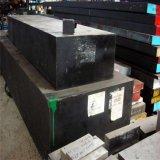 进口ASPM(NAK80)钢材-ASPM(NAK80) 模具钢
