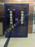 宏宝专业生产消防柜消防安检柜厂家