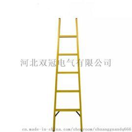 石家庄双冠JYT电力玻璃钢绝缘单梯 电工绝缘伸缩梯子