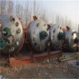 成照 反应釜 不锈钢反应釜 搪瓷反应釜 高压反应釜