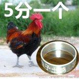 金属鸡脚环厂家 16/18毫米铝鸡脚圈
