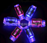 發光手環定制 LED發光手腕帶批發舞廳 慢搖吧 聚會閃光手鐲