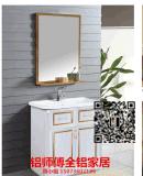 鋁師傅全鋁家居全鋁櫥櫃全鋁浴室櫃