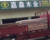 欧洲进口榉木A/AB级板材价格优惠
