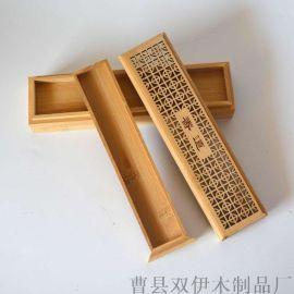 厂家供应镂空木盒 竹木线香礼盒竹木包装盒 竹木礼盒