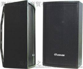 湖山HY80A多媒体电教会议室语音音响