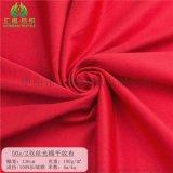 50S/2双丝光棉净色平纹布 厂家供应