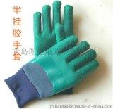 防护手套+结实+耐用+高材质+低价格
