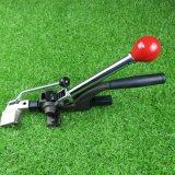 Hanrro牌SSBT-G2不锈钢扎带专用工具 9.5-19mm