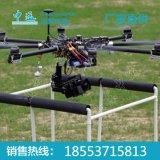 Z15-GH4云台(HD) 航拍专用