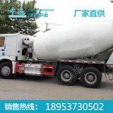 混凝土搅拌运输车 混凝土搅拌运输车供应