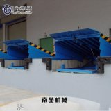 装卸货平台厂家供应,优惠多多