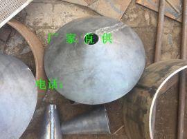鑫涌牌異徑管喇叭口|Q235材質φ820*219變徑管直接