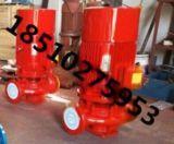 晟源XBD-L/W型单级消防泵
