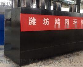 wsz-1一体化地埋式安庆洗衣房污水处理设备 让经济发展的浪潮进入绿色的河道