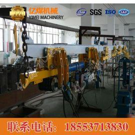 矿用液压电缆拖运车价格,矿用液压电缆拖运车厂家