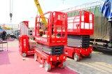 供应广东肇庆市全电动自动行走升降平台,移动式高空作业台