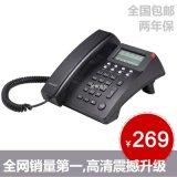 简捷AT810办公IP电话机VoIP话机SIP话机IP-PBX话务耳机AT610升级
