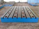 装配铆焊平台