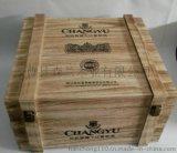 厂家生产设计木质包装盒红酒木盒木质工艺品