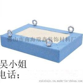 鋁框吸聲體/體育館吊頂材料廠家