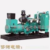 广西玉柴120KW开架型柴油发电机组