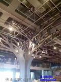 江苏铝树造型铝方通 酒店铝方通天花造型 铝树厂家定制
