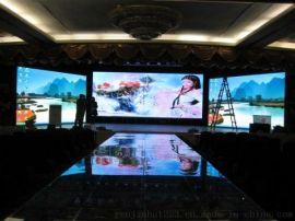 威信縣 | 水富縣 p3全彩LED超高清顯示屏