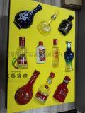 浮雕酒瓶eva弧形内托