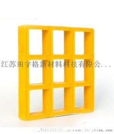 江苏田字格玻璃钢格栅生产厂家