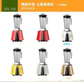 多功能料理机 电动搅拌机打豆浆 大功率果汁养生破壁机